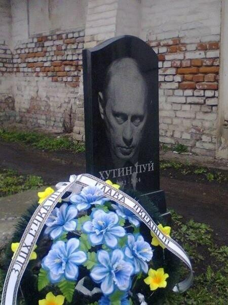 """Меркель призвала Путина """"использовать свое влияние на сепаратистов"""" - Цензор.НЕТ 6766"""
