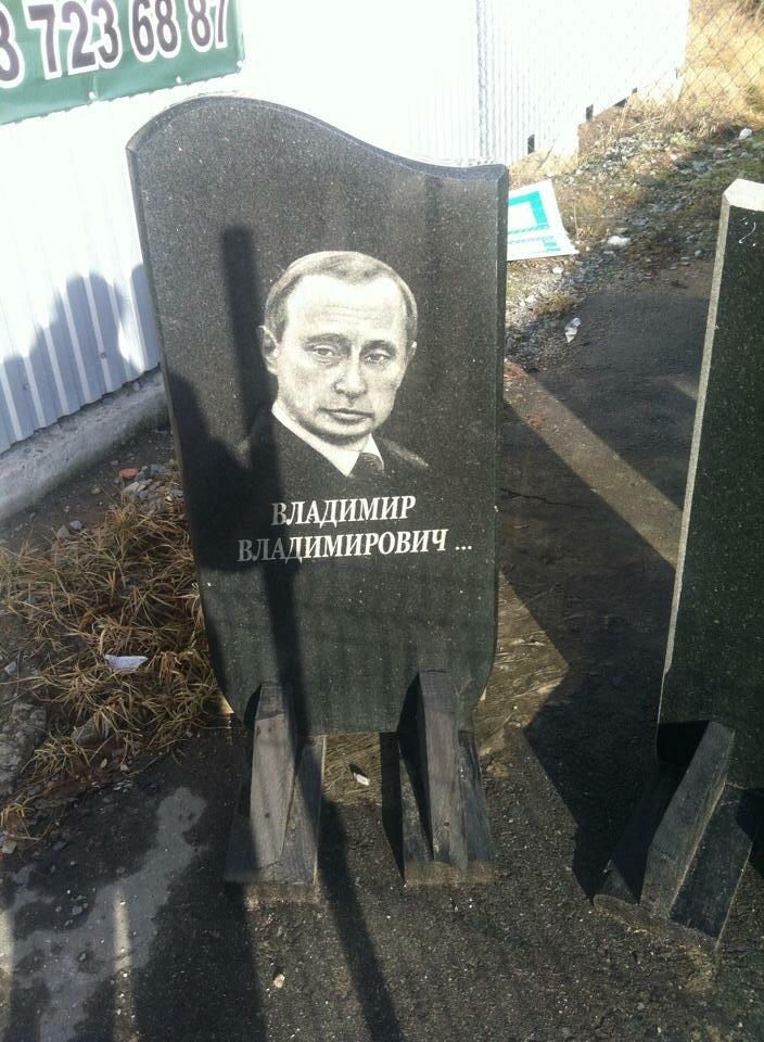 """Меркель призвала Путина """"использовать свое влияние на сепаратистов"""" - Цензор.НЕТ 7455"""