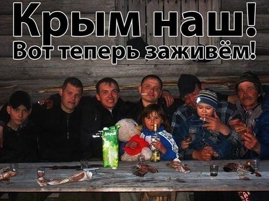 """""""Я родилась и выросла в России. Два года здесь не была. Мне больше нравилось при Украине"""", - немногочисленных российских туристов разочаровал оккупированный Крым - Цензор.НЕТ 1851"""