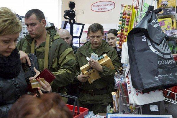 Участнику гражданской блокады Крыма, который навел пистолет на правоохранителя, предъявят обвинение, - Нацполиция - Цензор.НЕТ 2347