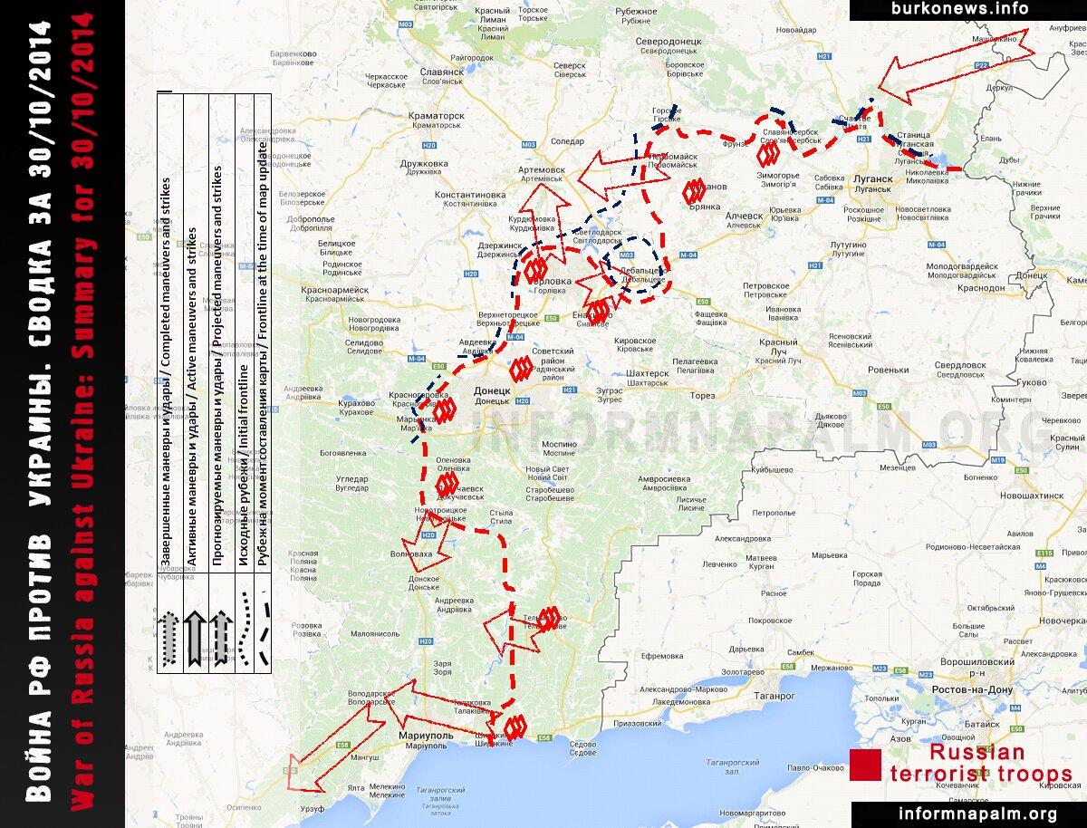 Карта30