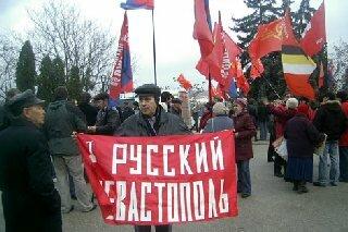 Russian-Sevastopol