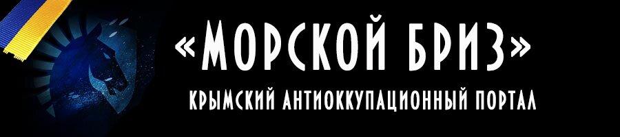 UA NAVY | Український морський портал