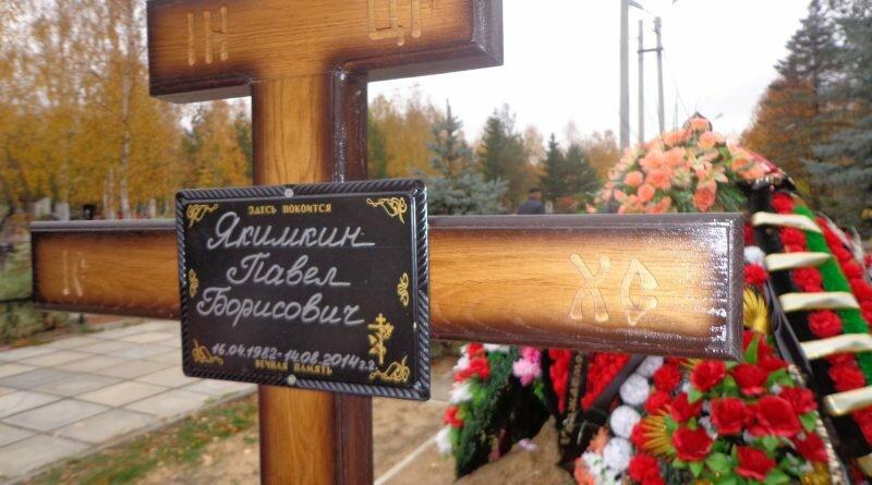 Восемь военнослужащих ВС РФ дезертировали на Донбассе, - ГУР Минобороны - Цензор.НЕТ 9956
